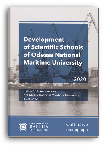 Cover for DEVELOPMENT OF SCIENTIFIC SCHOOLS OF ODESSA NATIONAL MARITIME UNIVERSITY