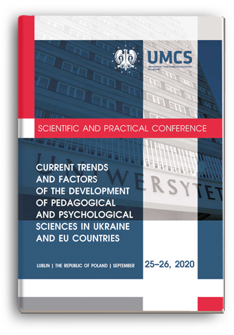 Cover for CURRENT TRENDS AND FACTORS OF THE DEVELOPMENT OF PEDAGOGICAL AND PSYCHOLOGICAL SCIENCES IN UKRAINE AND EU COUNTRIES