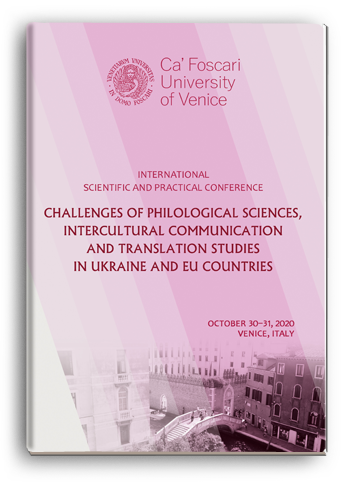 Cover for CHALLENGES OF PHILOLOGICAL SCIENCES, INTERCULTURAL COMMUNICATION AND TRANSLATION STUDIES IN UKRAINE AND EU COUNTRIES