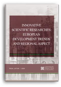 Cover for INNOVATIVE SCIENTIFIC RESEARCHES: EUROPEAN DEVELOPMENT TRENDS AND REGIONAL ASPECT: Collective monograph. – 4th ed.