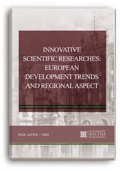 Cover for INNOVATIVE SCIENTIFIC RESEARCHES: EUROPEAN DEVELOPMENT TRENDS AND REGIONAL ASPECT: Collective monograph. – 4th ed.