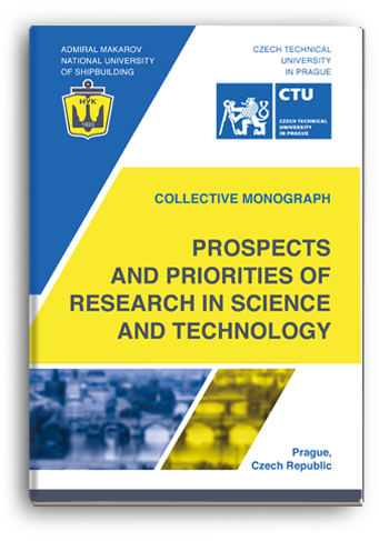 Cover for PROSPECTS AND PRIORITIES OF RESEARCH IN SCIENCE AND TECHNOLOGY