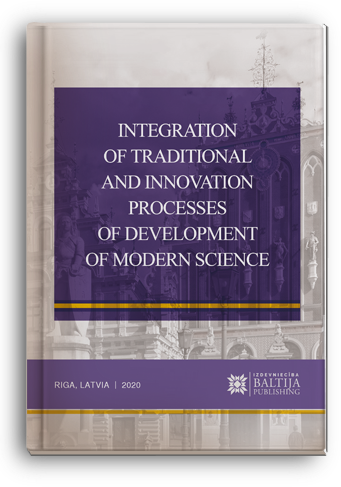 Cover for INTEGRATION OF TRADITIONAL AND INNOVATION PROCESSES OF DEVELOPMENT OF MODERN SCIENCE: monograph / edited by authors. – 1st ed.
