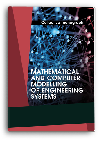 Cover for MATHEMATICAL AND COMPUTER MODELLING OF ENGINEERING SYSTEMS