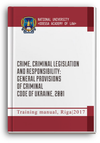 Cover for CRIME, CRIMINAL LEGISLATION AND RESPONSIBILITY: GENERAL PROVISIONS OF CRIMINAL CODE OF UKRAINE, 2001: a training manual – 2nd Edition.
