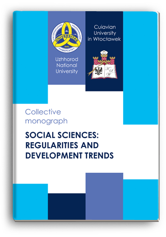 Cover for SOCIAL SCIENCES: REGULARITIES AND DEVELOPMENT TRENDS