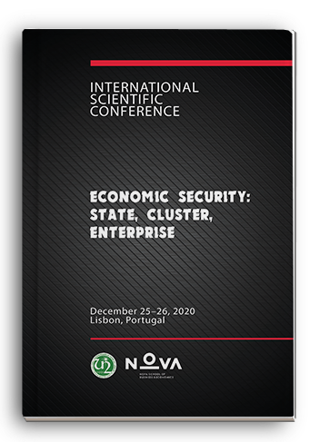 Cover for ECONOMIC SECURITY: STATE, CLUSTER, ENTERPRISE: International Scientific Conference