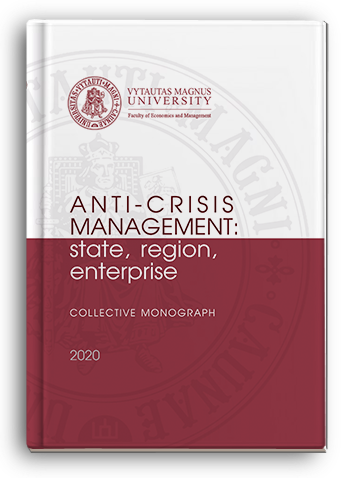 Cover for ANTI-CRISIS MANAGEMENT: STATE, REGION, ENTERPRISE: Collective monograph