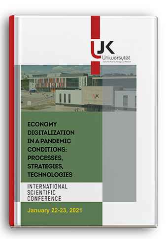 Cover for ECONOMY DIGITALIZATION IN A PANDEMIC CONDITIONS: PROCESSES, STRATEGIES, TECHNOLOGIES: International Scientific Conference