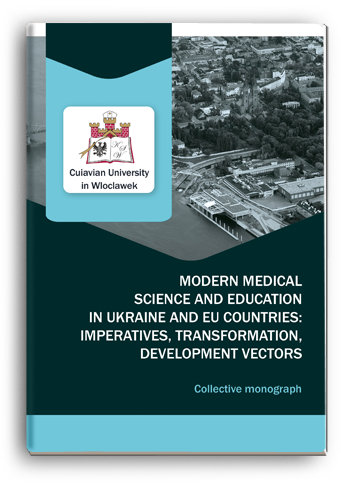 Cover for MODERN MEDICAL SCIENCE AND EDUCATION IN UKRAINE AND EU COUNTRIES: IMPERATIVES, TRANSFORMATION, DEVELOPMENT VECTORS